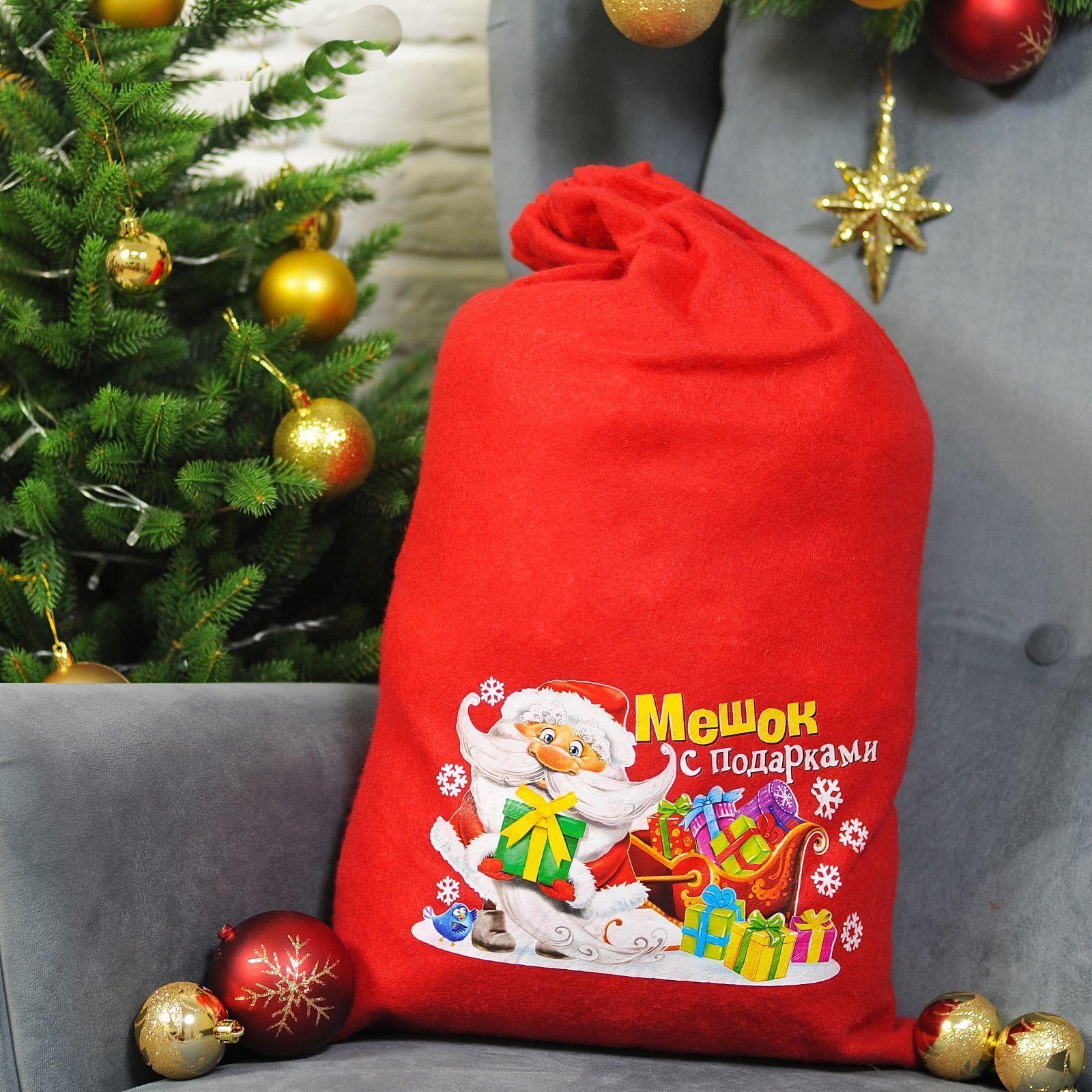 """Праздничный мешок """"Дед Мороз"""" - Мешок с подарками, 60 см"""