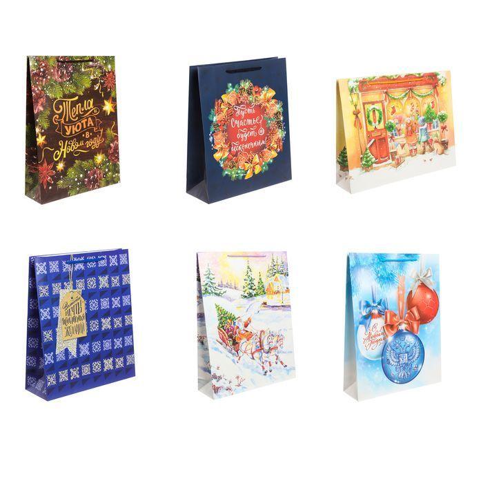 Набор ламинированных пакетов «Тепла и уюта в Новом году!», L 31 × 40 × 9 см