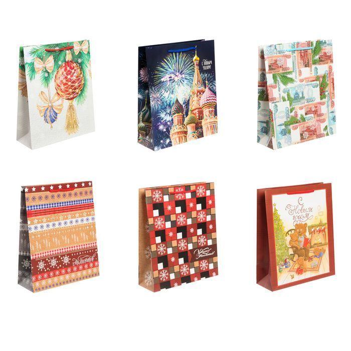 Набор ламинированных пакетов «С Новым Счастьем!», ML 23 × 27 × 8 см