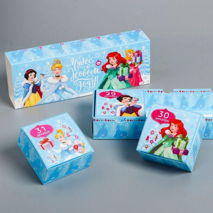 """Коробка складная """"Чудес в Новом году!"""", Принцессы, 27,2 х 9,4 х 4,8 см"""