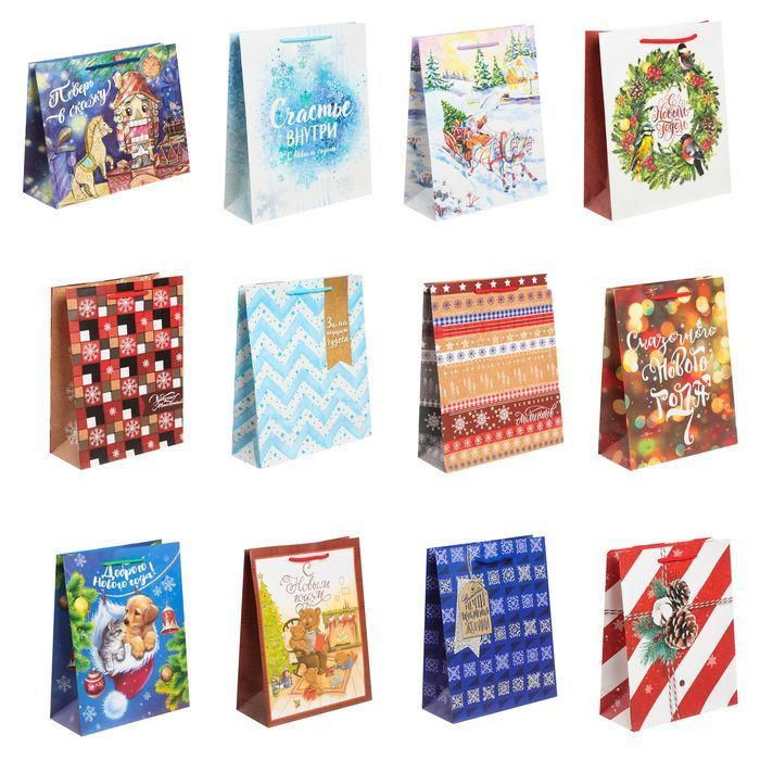 Набор ламинированных пакетов «Доброго Нового года!», MS 18 × 23 × 8 см