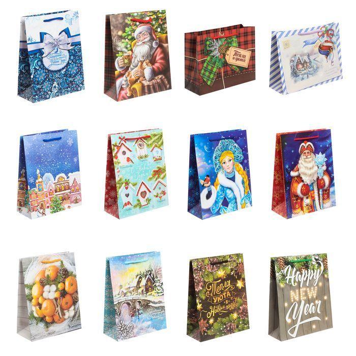 Набор ламинированных пакетов «Хорошего настроения», MS 18 × 23 × 8 см