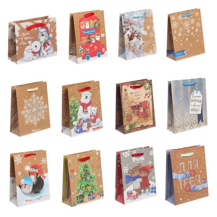 Набор крафтовых пакетов «Чудесные подарки», S 12 × 15 × 5.5 см