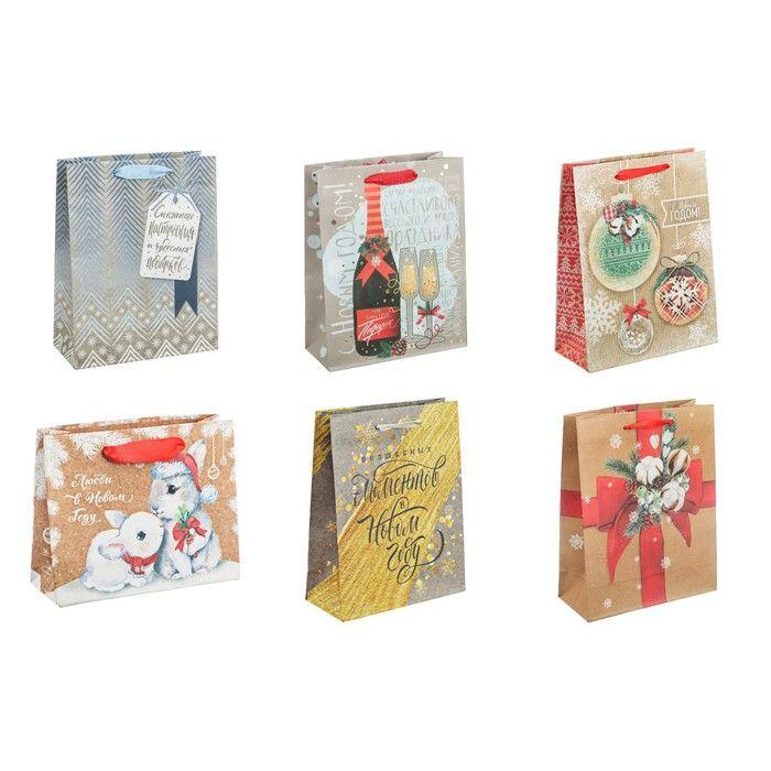 Набор крафтовых пакетов «Яркого праздника», ML 23 × 27 × 8 см