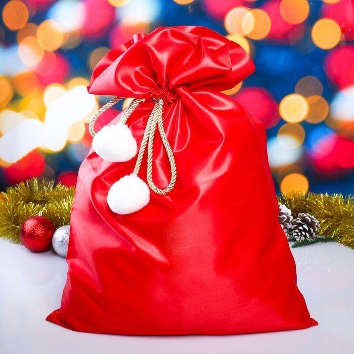 Мешок для подарков с золотой завязкой, 68х48 см
