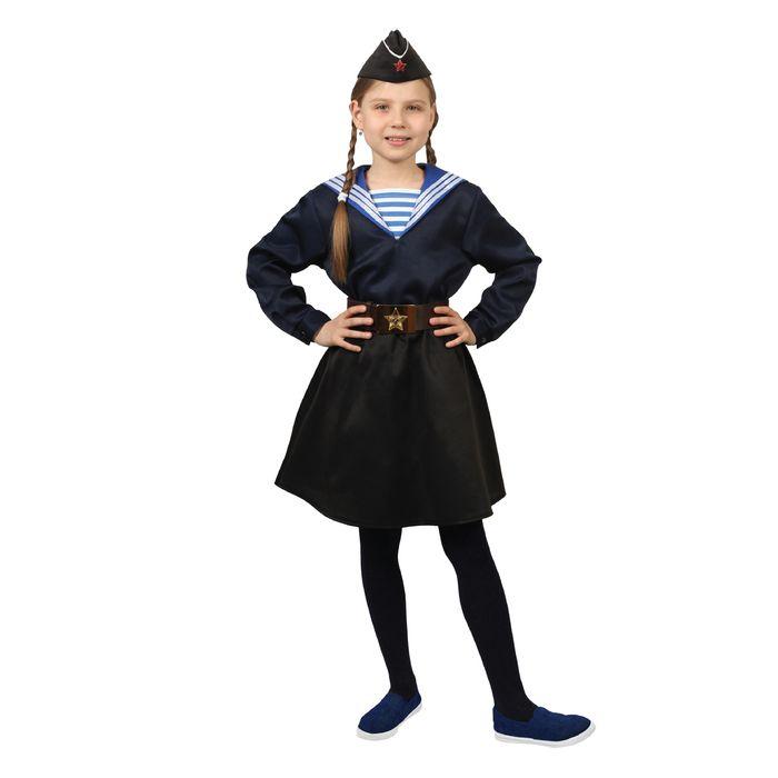 """Карнавальный костюм """"Морячка в пилотке"""" для девочки, синяя фланка, юбка, ремень, р-р 28, рост 98-104 см"""