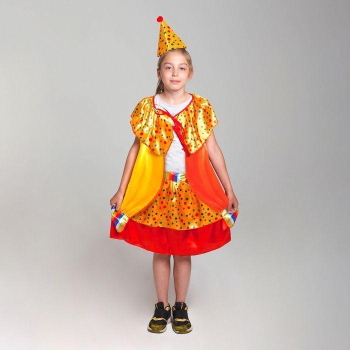 """Карнавальный костюм """"Клоун"""", колпак, накидка, юбка, р-р 38-42, рост 120 см"""