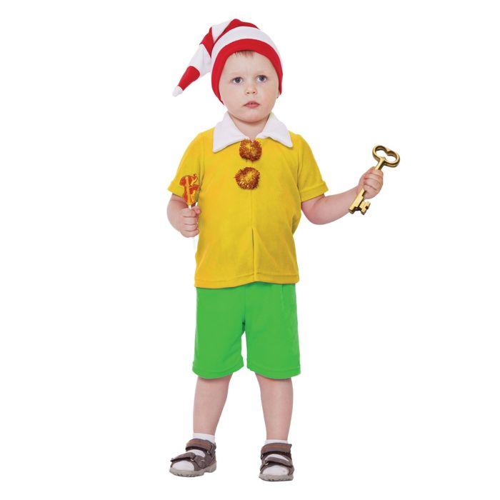 """Карнавальный костюм от 1,5-3-х лет """"Буратино жёлтый"""", велюр, колпак, куртка, штаны, рост 92-98 см"""