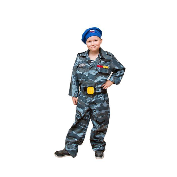 """Карнавальный костюм """"Десант"""", берет, комбинезон, пояс 3-5 лет, рост 104-116"""