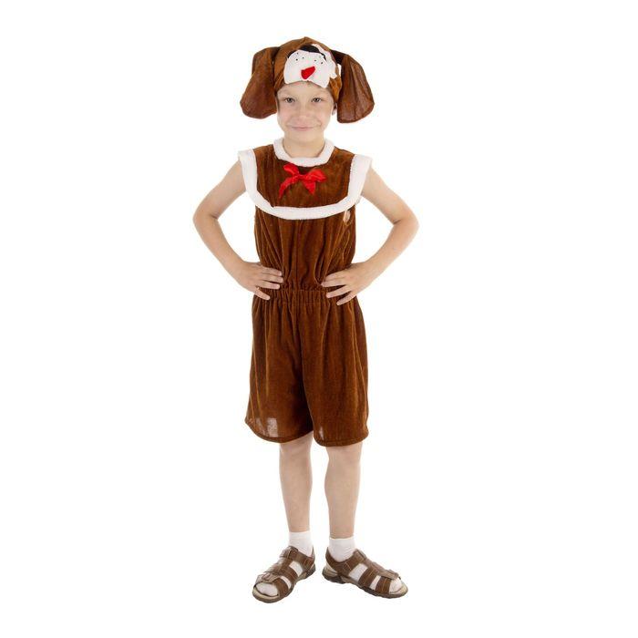 """Карнавальный костюм """"Собака"""", комбинезон из плюша, шапка, р-р 60, рост 110-116 см"""