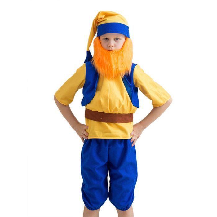 """Карнавальный костюм """"Гномик в жилете"""", колпак, борода, кофта, набивной живот, пояс, бриджи, 5-7 лет, рост 122-134 см"""