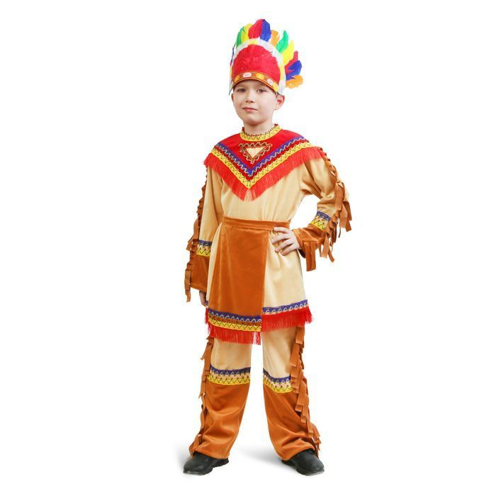 """Карнавальный костюм """"Индеец"""" для мальчика, куртка, брюки, фартук, головной убор, р. 32, рост 122-128 см"""