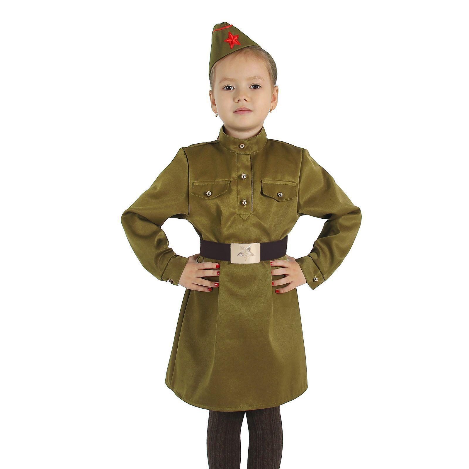 """Карнавальный костюм для девочки """"Военная"""", 152 см"""