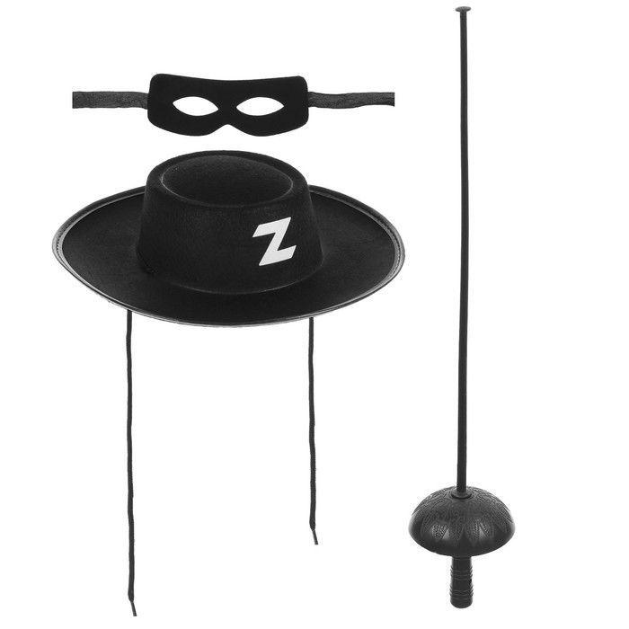 """Набор """"Зорро"""", шляпа, маска, шпага"""