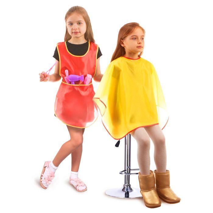 "Детский набор ""Парикмахер"": фартук, накидка, набор инструментов, рост 122-134 см"