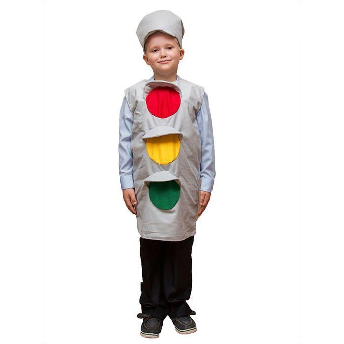 """Карнавальный костюм """"Светофор"""", шляпа-картуз, длинная безрукавка, 5-7 лет, рост 122-134 см"""