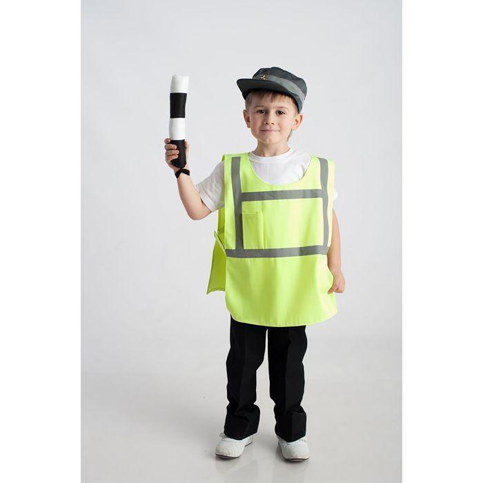 """Карнавальный костюм """"Инспектор ДПС"""", жилет, шапочка, полосатый жезл, рост 110-128 см"""