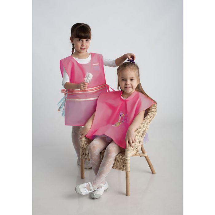 """Карнавальный костюм """"Парикмахер"""", фартук, накидка для клиента-ребёнка, рост 110-128 см"""