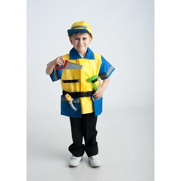 """Карнавальный костюм """"Рабочий"""", куртка, кепка, рост 110-128 см"""