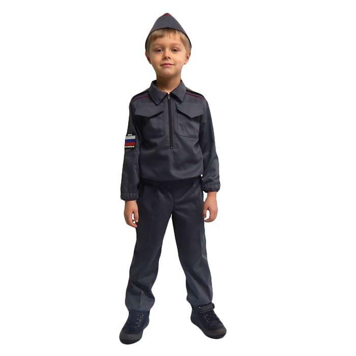 """Карнавальный костюм """"Полицейский"""" для мальчика, куртка, брюки, пилотка, р-р 32, рост 122 см"""