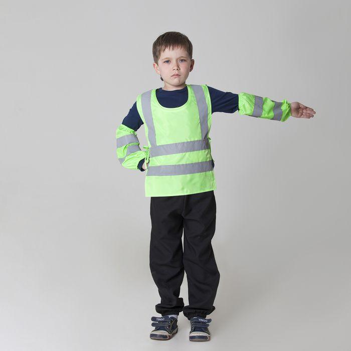 """Детский жилет + нарукавники """"ДПС"""" со светоотражающими полосами, рост 98-128 см"""