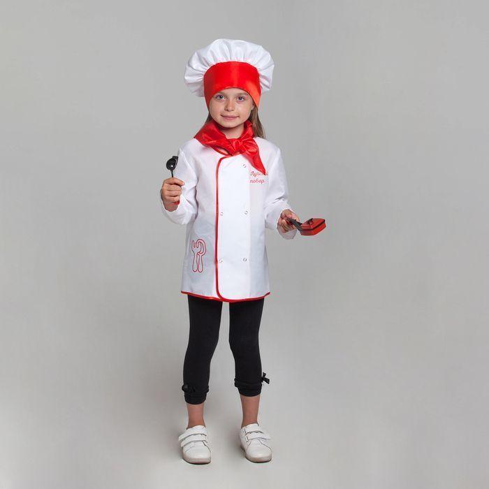 """Карнавальный костюм """"Лучший повар"""", куртка, колпак, платок, посуда, р-р 30, рост 110-116 см"""