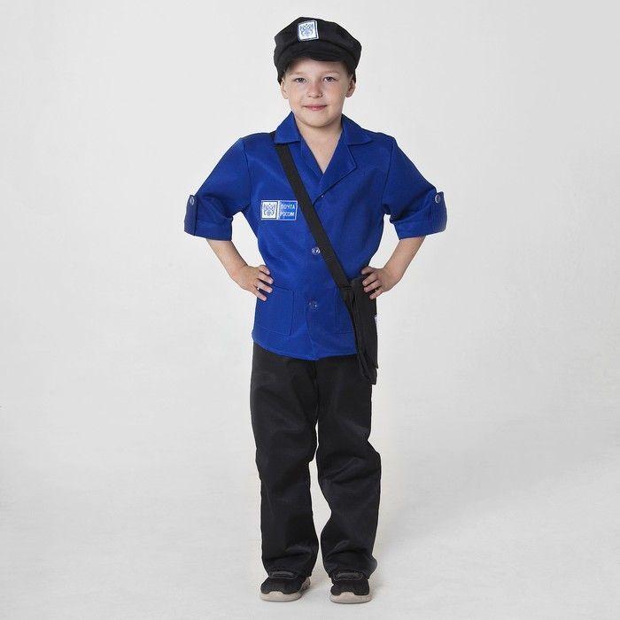 "Костюм ""Почта"" для мальчика, фуражка, рубашка, брюки, р.112-134"