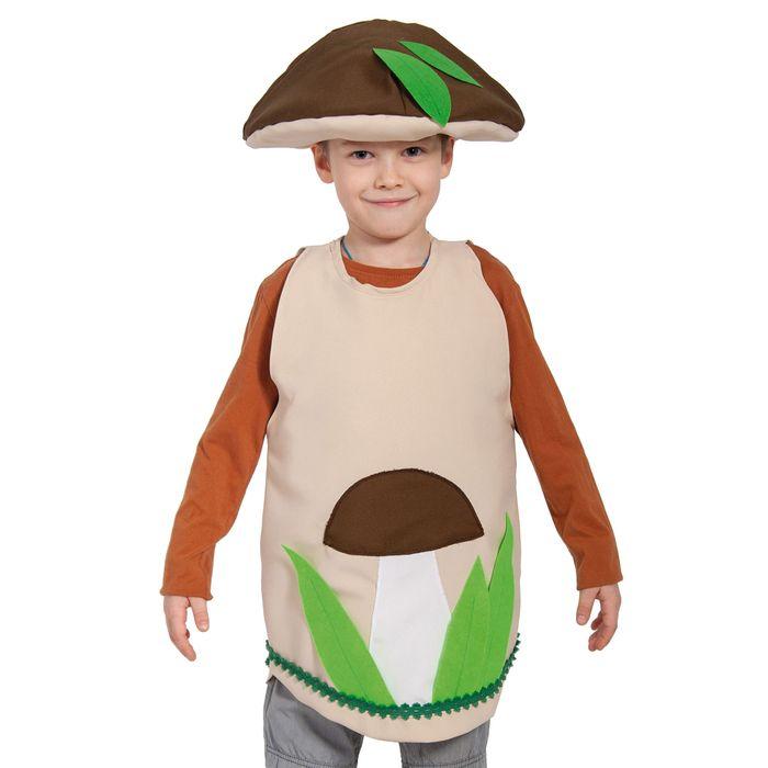 """Карнавальный костюм """"Гриб боровик"""", текстиль, накидка и маска-шапочка, рост 98-128 см"""