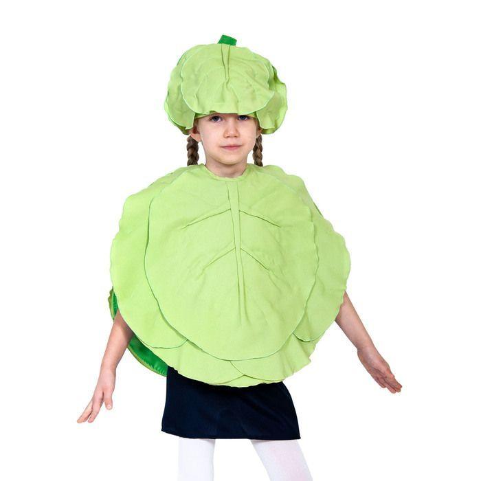 """Карнавальный костюм """"Капуста"""", текстиль, накидка, шапочка, рост 98-128 см, 4-7 лет"""