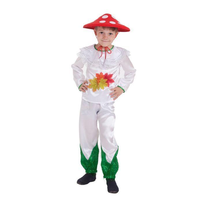"""Карнавальный костюм для мальчика """"Мухомор"""", шляпа, рубашка, штаны р-р 72, рост 140 см"""