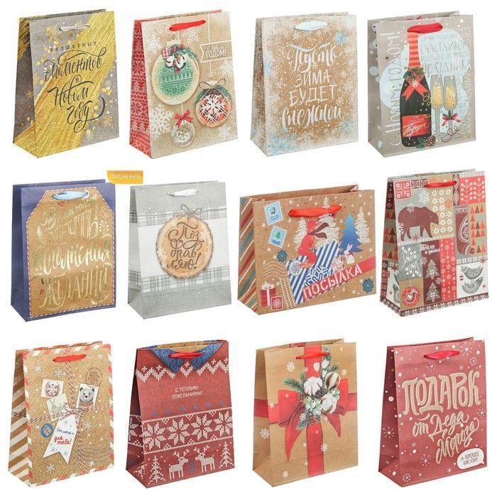 Набор крафтовых пакетов «Подарок за хорошее поведение», S 12 × 15 × 5.5 см