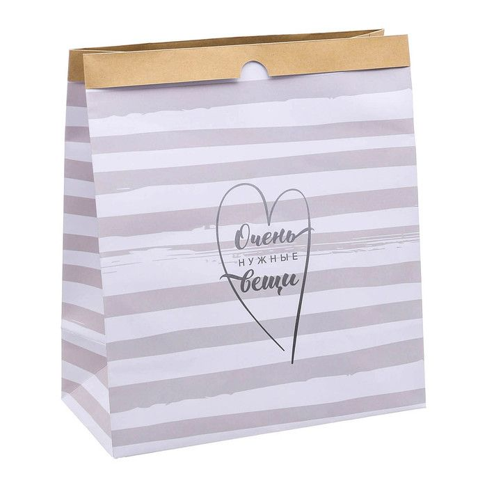 Пакет крафтовый «Очень нужные вещи», 32 х 36 х 16 см