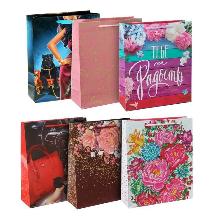 Набор пакетов«Все для тебя», ML 23 × 27 × 8 см