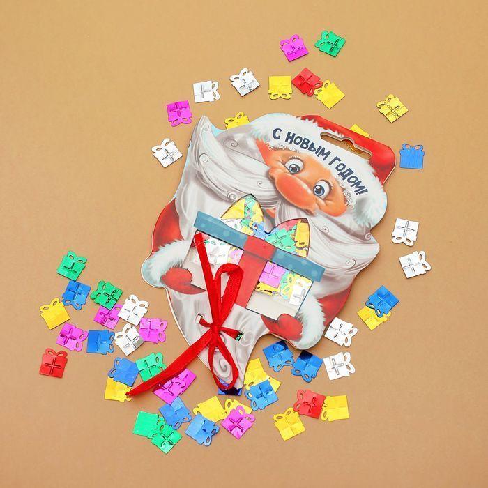 """Конфетти """"Дедушка Мороз"""", подарочки14 гр"""