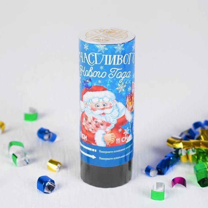 """Хлопушка пружинная """"Счастливого Нового года""""хрюши (конфетти+ фольга серпантин) 11см"""