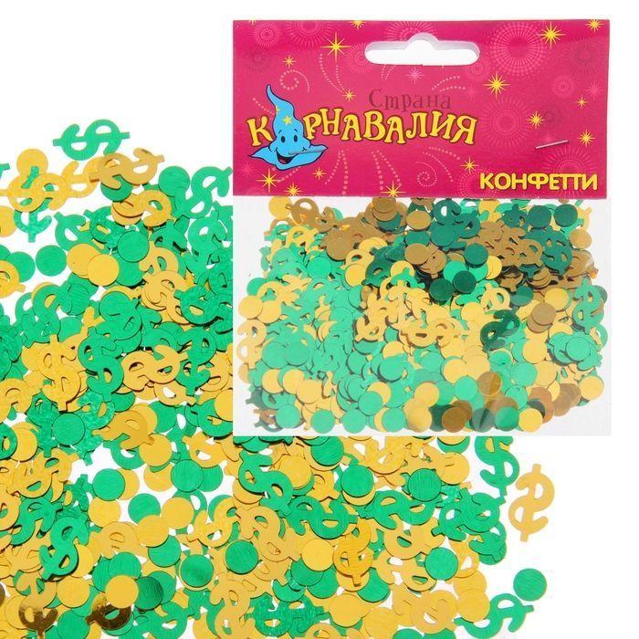 Карнавал конфетти доллар цветной 14 гр