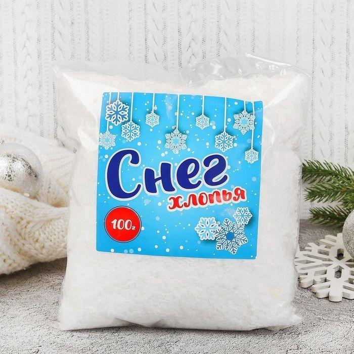 """Снег """"Хлопья"""", 100 гр"""