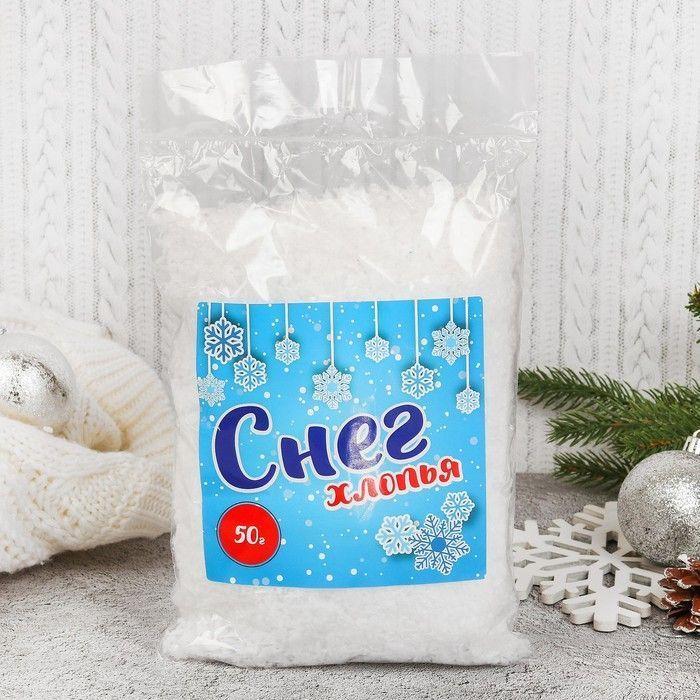 """Снег """"Хлопья"""", 50 гр"""