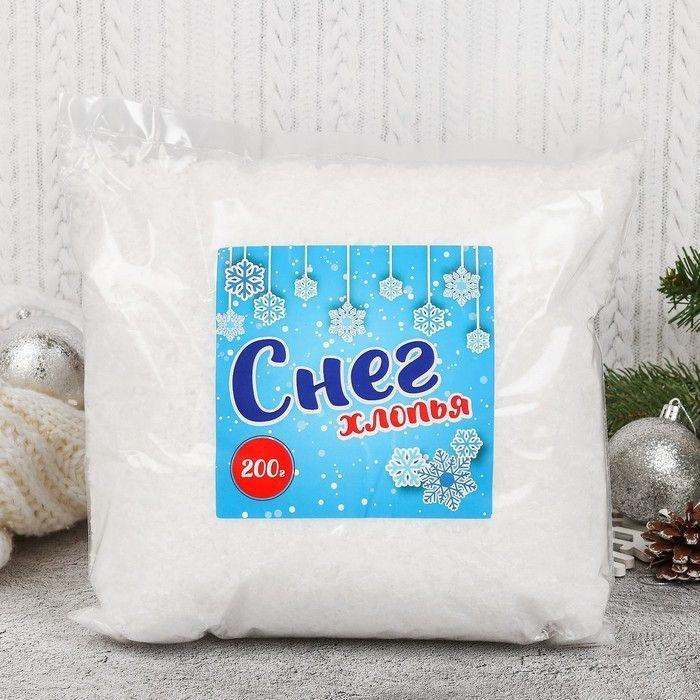 """Снег """"Хлопья"""", 200 гр"""