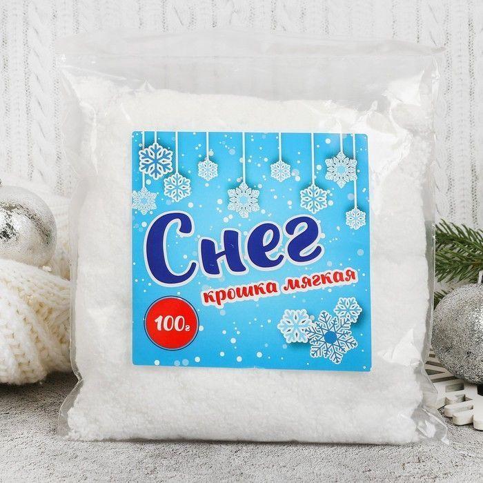 Снег сугробный, крошка мягкая белая, 100 гр