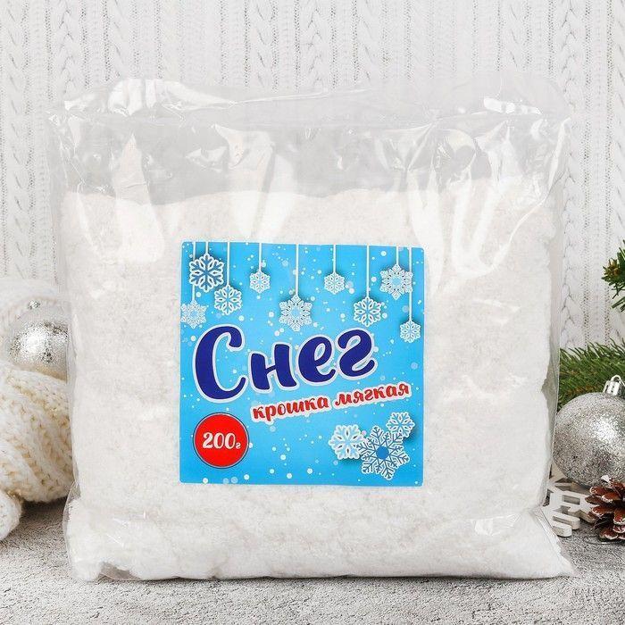 Снег сугробный, крошка мягкая белая, 200 гр