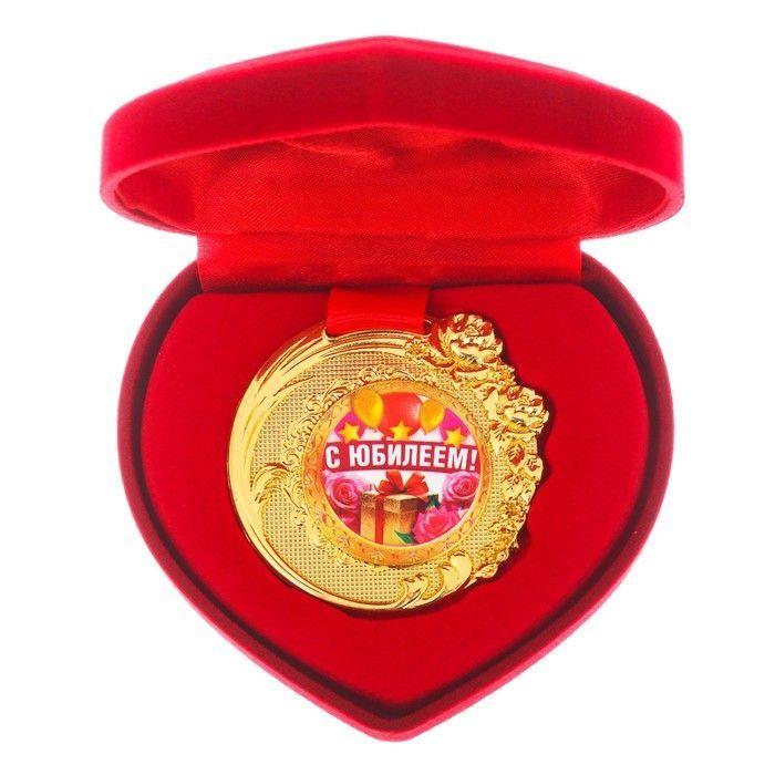 """Медаль в коробке бархатной """"C Юбилеем!"""""""