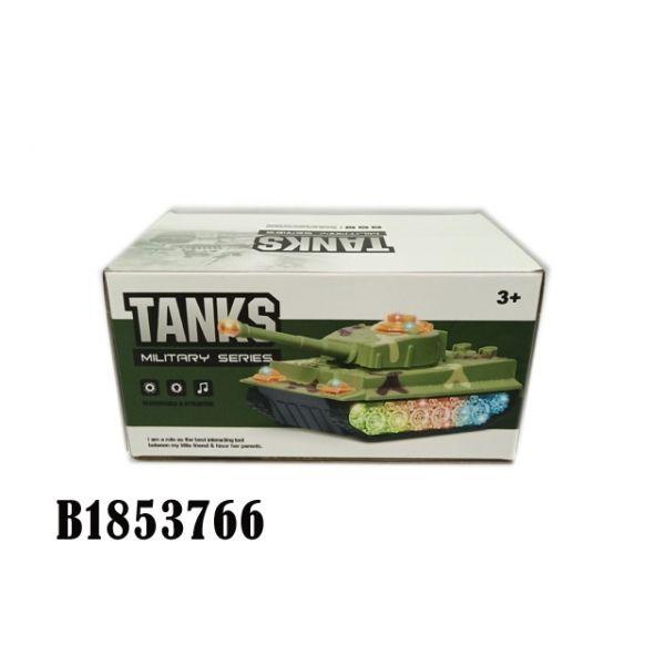 Игрушечный танк (звук, свет, на бат.)