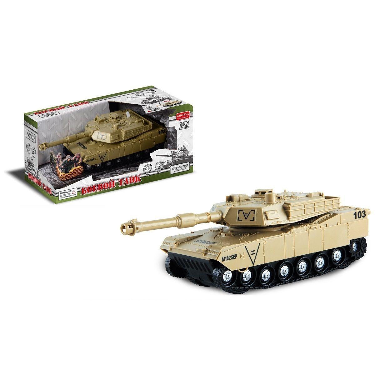 Инерционный танк М1А2 (свет, звук,), 1:32