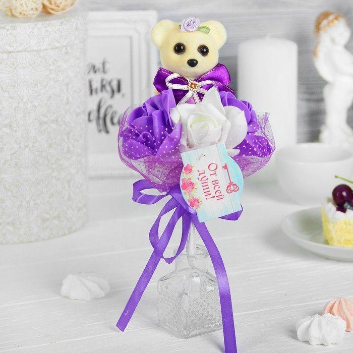 """Букет """"Только для тебя"""", 3 цветка, фиолетовый + белый"""