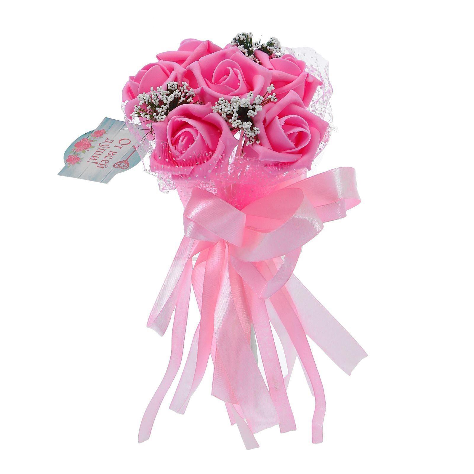"""Букет-дублер из 7 роз """"От всей души"""", розовый"""