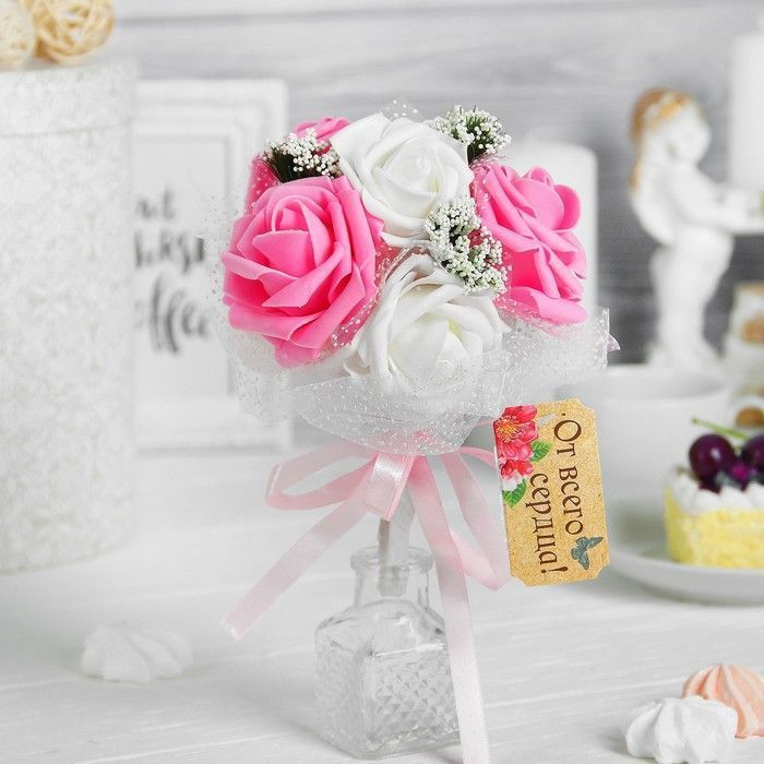 """Букет """"Поздравляю"""" 7 цветов, розовый + белый"""